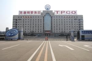 天津钢管厂|天津大无缝钢管集团工程案例